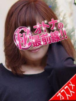 サラ   オトナのマル秘最前線!! - 大塚・巣鴨風俗