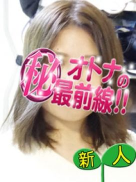 マキノ|オトナのマル秘最前線!!で評判の女の子