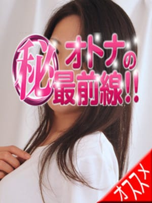 リサ(オトナのマル秘最前線!!)のプロフ写真1枚目