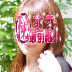 カオリ | オトナのマル秘最前線!! - 大塚・巣鴨風俗