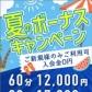 立川リラックスクラブT.R.Cの速報写真
