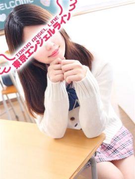 ゆりの|東京エンジェルライン 三多摩エリア店で評判の女の子