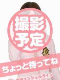 あい|東京エンジェルライン 三多摩エリア店でおすすめの女の子