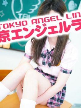 みりあ|東京エンジェルライン 三多摩エリア店で評判の女の子