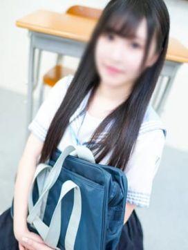 あいな|東京エンジェルライン 三多摩エリア店で評判の女の子