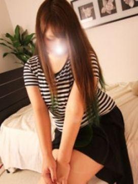 岩田 立川国分寺人妻城で評判の女の子
