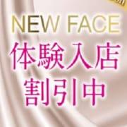 「体験入店速報!!」12/09(日) 09:03 | ジュリアン 本店のお得なニュース