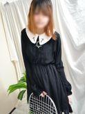 ゆい|FURIN東京でおすすめの女の子