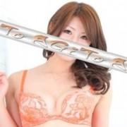 「超お得なアンケート割引!!」10/12(木) 19:16   AGITO 立川のお得なニュース