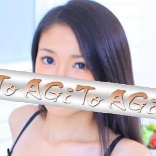 ありさ | AGITO - 立川風俗