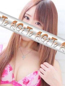 あみ | AGITO - 立川風俗