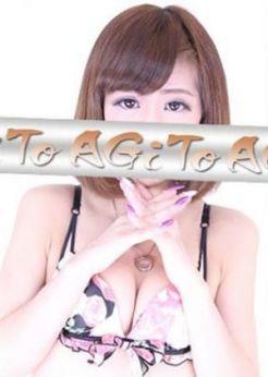 しゅり | AGITO - 立川風俗