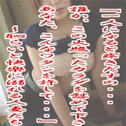 「不倫に一番近い場所」12/08(金) 14:32 | 完熟ばなな 立川のお得なニュース