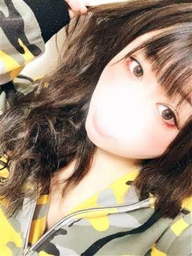 体験入店★10/22|ぷよラブで評判の女の子