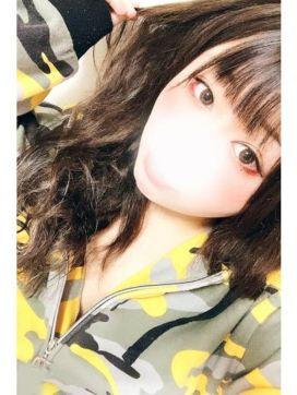 ★体験入店★10/22|ぷよラブで評判の女の子