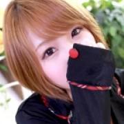 「10分サービズキャンペーン!!」 | チューナイト☆のお得なニュース