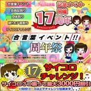「10月!!超激得ファイブイベント開催!!!」10/23(土) 21:07 | ももいろ乙女塾のお得なニュース