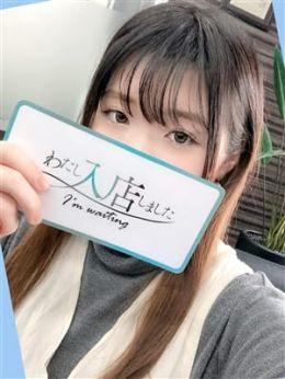 体験入店*ゆうか | 美女物語 - 立川風俗