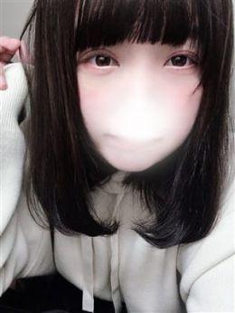 体験入店☆18歳 | 美女物語 - 立川風俗