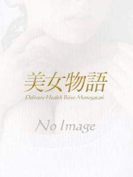 ★体験入店11/16★ | 美女物語 - 立川風俗
