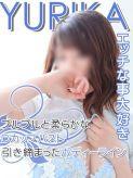 ゆりか|錦糸町桃色クリスタルでおすすめの女の子