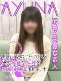 あゆな|錦糸町桃色クリスタルでおすすめの女の子