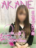 あかね|錦糸町桃色クリスタルでおすすめの女の子