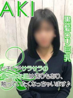 あき|錦糸町桃色クリスタルでおすすめの女の子