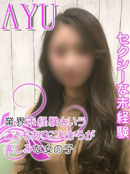 あゆ【セクシーギャル】