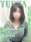 ゆうは|錦糸町桃色クリスタルでおすすめの女の子