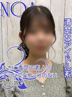 のあ|錦糸町桃色クリスタルでおすすめの女の子