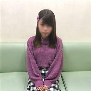 きのか | 錦糸町桃色クリスタル - 錦糸町風俗