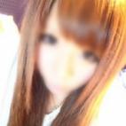 ありさ|Lusy`s - ルーシー - - 錦糸町風俗