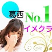 「今月のお楽しみイベント☆」04/26(木) 07:00 | 葛西コスプレメイド学園のお得なニュース