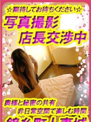 りく(錦糸町人妻城)のプロフ写真1枚目