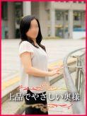 れい|出会い系人妻ネットワーク 上野~大塚編でおすすめの女の子