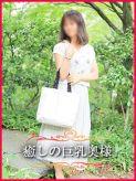 ことみ|出会い系人妻ネットワーク 上野~大塚編でおすすめの女の子