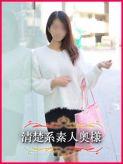 直美|出会い系人妻ネットワーク 上野~大塚編でおすすめの女の子