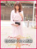 莉奈 出会い系人妻ネットワーク 上野~大塚編でおすすめの女の子
