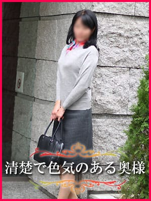 乙葉【清楚で色気のある素人美人奥様】
