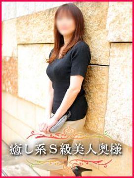 貴子 出会い系人妻ネットワーク 上野~大塚編で評判の女の子