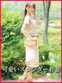まな|出会い系人妻ネットワーク 上野~大塚編でおすすめの女の子