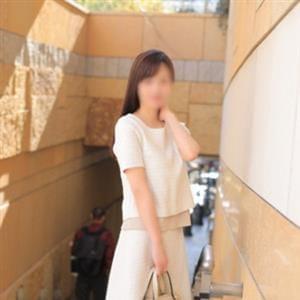 「特別お試しコース♪」06/02(火) 19:48 | 出会い系人妻ネットワーク 上野~大塚編のお得なニュース