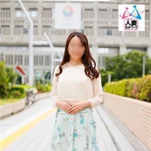 梨香子 | 出会い系人妻ネットワーク 上野~大塚編 - 鶯谷風俗