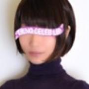 うらら | 上野セレブリップ 人妻ホテヘル風俗 - 上野・浅草風俗