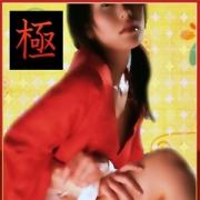 弥生(やよい)|上野人妻城 - 上野・浅草風俗
