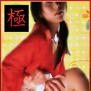 美奈都|上野人妻城 - 上野・浅草風俗