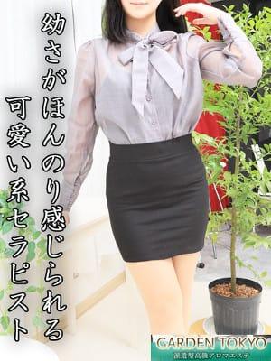 遠藤まりえ【幼さがほんのり感じられる女性】