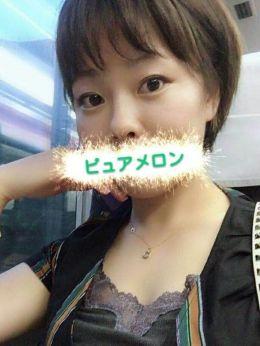 ゆう | ピュアメロン - 新橋・汐留風俗