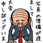 まりな|出稼ぎ娘 - 上野・浅草風俗